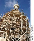 Купить «Строительство деревянной церкви», фото № 2881, снято 19 сентября 2004 г. (c) Николай Гернет / Фотобанк Лори