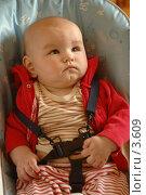 Купить «Младенец в кресле», фото № 3609, снято 5 апреля 2006 г. (c) Юлия Яковлева / Фотобанк Лори