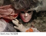 Купить «Венеция, карнавал - маска в пастельных тонах», фото № 4509, снято 28 февраля 2006 г. (c) Tamara Kulikova / Фотобанк Лори