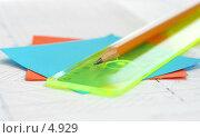 Купить «Чертежные принадлежности. Чертеж. Обучение», фото № 4929, снято 15 июня 2006 г. (c) Ольга Красавина / Фотобанк Лори
