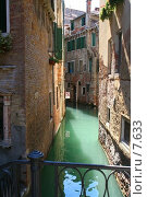 Купить «Тихое очарование Венеции», фото № 7633, снято 14 августа 2006 г. (c) Тузов Александр / Фотобанк Лори
