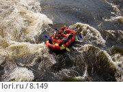 Купить «Рафтинг », фото № 8149, снято 20 августа 2006 г. (c) Vladimir Fedoroff / Фотобанк Лори