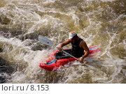 Купить «Бурная вода», фото № 8153, снято 20 августа 2006 г. (c) Vladimir Fedoroff / Фотобанк Лори