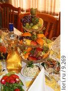 Купить «Закуски», эксклюзивное фото № 9269, снято 11 июня 2005 г. (c) Ирина Терентьева / Фотобанк Лори