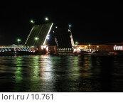 Купить «Развод мостов», фото № 10761, снято 21 августа 2005 г. (c) Комиссарова Ольга / Фотобанк Лори