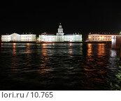 Купить «Ночь на Неве», фото № 10765, снято 21 августа 2005 г. (c) Комиссарова Ольга / Фотобанк Лори