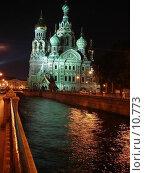 Купить «Храм Спаса на крови», фото № 10773, снято 20 августа 2005 г. (c) Комиссарова Ольга / Фотобанк Лори