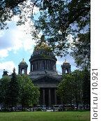 Купить «Исаакиевский собор», фото № 10921, снято 23 июля 2006 г. (c) Комиссарова Ольга / Фотобанк Лори