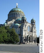 Купить «Морской собор в Кронштадте», фото № 10929, снято 20 августа 2005 г. (c) Комиссарова Ольга / Фотобанк Лори