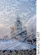 Купить «Москва, Нижний Таганский тупик с видом на высотку на Котельнической набережной», фото № 12437, снято 7 февраля 2006 г. (c) Valeriy Lukyanov / Фотобанк Лори