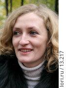 Купить «Улыбка девушки», эксклюзивное фото № 13217, снято 22 октября 2006 г. (c) Ирина Терентьева / Фотобанк Лори