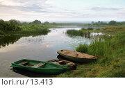 Купить «Лодки у берега реки утренний пейзаж», фото № 13413, снято 16 июля 2006 г. (c) Алексей Хромушин / Фотобанк Лори