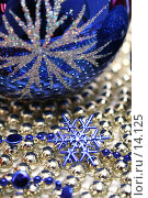 Купить «Стеклянный праздничный шар и снежинка синего цвета на фоне из бус», фото № 14125, снято 19 ноября 2006 г. (c) Александр Паррус / Фотобанк Лори