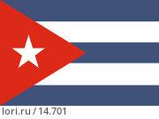Купить «Флаг Кубы», фото № 14701, снято 23 февраля 2019 г. (c) Захаров Владимир / Фотобанк Лори