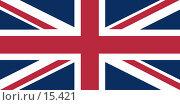 Купить «Флаг Великобритании», фото № 15421, снято 17 февраля 2019 г. (c) Захаров Владимир / Фотобанк Лори