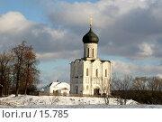 Купить «Церковь Покрова на Нерли зимой», эксклюзивное фото № 15785, снято 5 ноября 2006 г. (c) Ирина Терентьева / Фотобанк Лори