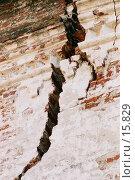 Купить «Трещина (церковь под Архангельском)», фото № 15829, снято 19 августа 2018 г. (c) Андреева Евгения / Фотобанк Лори
