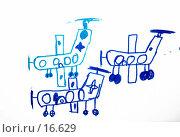Купить «детский рисунок: три самолета», иллюстрация № 16629 (c) SummeRain / Фотобанк Лори