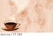 Кофейная чашка, пар - коллаж, фактурный фон, место для текста справа. Стоковая иллюстрация, иллюстратор Tamara Kulikova / Фотобанк Лори