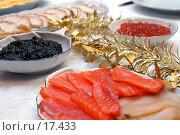 Купить «Красная рыба, балык и икра - русская закуска на праздничном столе», фото № 17433, снято 31 декабря 2006 г. (c) Юрий Синицын / Фотобанк Лори