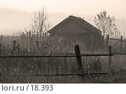 Купить «Заброшенная банька», фото № 18393, снято 2 октября 2005 г. (c) Захаров Владимир / Фотобанк Лори