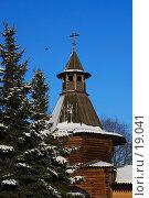 Купить «Русский стиль», фото № 19041, снято 24 апреля 2018 г. (c) Крупнов Денис / Фотобанк Лори