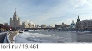 Купить «Вид на Москву-реку», эксклюзивное фото № 19461, снято 20 июня 2019 г. (c) Давид Мзареулян / Фотобанк Лори