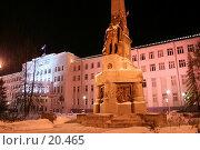 Купить «Памятник в Архангельске. Ночь», фото № 20465, снято 4 ноября 2006 г. (c) Николай Гернет / Фотобанк Лори