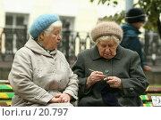 """Купить «Отдых в парке. Две подружки на прогулке. Пенсионеры. """"А вот ты мне скажи...""""», фото № 20797, снято 22 октября 2006 г. (c) Захаров Владимир / Фотобанк Лори"""