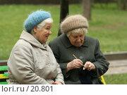 Купить «Отдых в парке. Две подружки на прогулке. Пенсионеры.», фото № 20801, снято 22 октября 2006 г. (c) Захаров Владимир / Фотобанк Лори