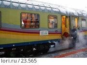 Посадка в поезд зимой (2006 год). Редакционное фото, фотограф Валерий Шанин / Фотобанк Лори