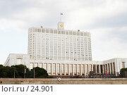 Купить «Белый дом», эксклюзивное фото № 24901, снято 8 июля 2006 г. (c) Ирина Мойсеева / Фотобанк Лори