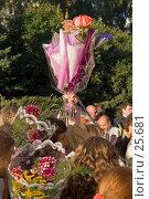 День знаний (2006 год). Редакционное фото, фотограф Алексей Котлов / Фотобанк Лори