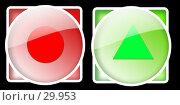 Две кнопки. Стоковая иллюстрация, иллюстратор Дмитрий Трубников / Фотобанк Лори