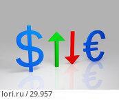 Доллар против евро. Стоковая иллюстрация, иллюстратор Дмитрий Трубников / Фотобанк Лори