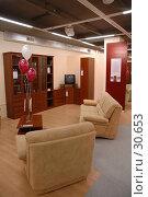 Купить «Интерьер мебельного магазина», фото № 30653, снято 15 июля 2005 г. (c) 1Andrey Милкин / Фотобанк Лори