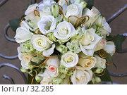 Купить «Свадебный букет», фото № 32285, снято 22 июля 2006 г. (c) Ольга Шаран / Фотобанк Лори