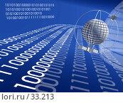 Купить «Цифровая эра», иллюстрация № 33213 (c) Андрей Соколов / Фотобанк Лори