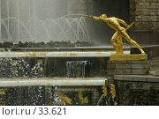 Купить «Петергоф, фонтаны, скульптура мужчины», фото № 33621, снято 24 августа 2006 г. (c) Блинова Ольга / Фотобанк Лори