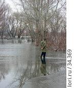 Купить «Половодье», фото № 34369, снято 25 марта 2007 г. (c) Сергей / Фотобанк Лори