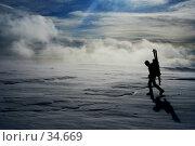 Купить «Одиночество», фото № 34669, снято 24 мая 2019 г. (c) Сергей Александров / Фотобанк Лори