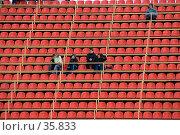 Купить «Футбол. Пустая трибуна», фото № 35833, снято 25 апреля 2007 г. (c) 1Andrey Милкин / Фотобанк Лори