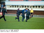 Купить «Футбольный хулиган, увод с поля», фото № 35837, снято 25 апреля 2007 г. (c) 1Andrey Милкин / Фотобанк Лори