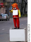 Купить «Живая реклама на дороге», фото № 36013, снято 26 марта 2007 г. (c) Крупнов Денис / Фотобанк Лори