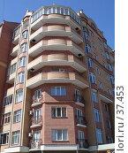 Купить «Здание в городе Абакан», фото № 37453, снято 21 апреля 2007 г. (c) Маря / Фотобанк Лори