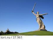 """Купить «""""Родина-мать зовет!"""" - главный монумент на Мамаевом кургане», фото № 37961, снято 9 сентября 2006 г. (c) Александр Паррус / Фотобанк Лори"""