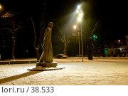 Купить «Памятник Людвигасу Резе, Калининград», фото № 38533, снято 26 февраля 2007 г. (c) Дмитрий Доможиров / Фотобанк Лори