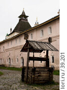 Купить «Колодец в Ростовском Кремле», фото № 39201, снято 10 августа 2006 г. (c) Vladimir Fedoroff / Фотобанк Лори