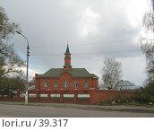 Купить «Мечеть Орехово-Зуево», фото № 39317, снято 5 мая 2007 г. (c) Иван / Фотобанк Лори