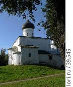 Купить «Псков, церковь», фото № 39545, снято 15 сентября 2006 г. (c) A Челмодеев / Фотобанк Лори